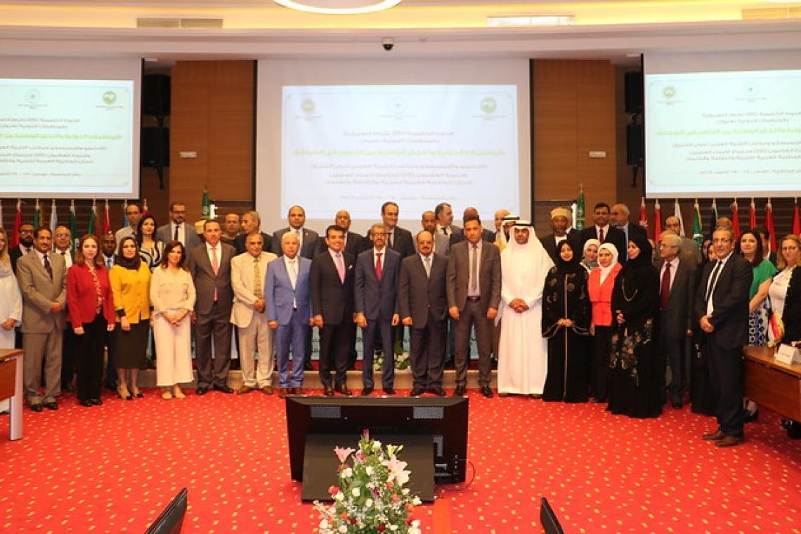 نتيجة بحث الصور عن أعمال مؤتمر الأمناء العامين للجان الوطنية العربية للتربية والثقافة والعلوم