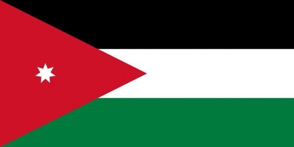 المملكة الأردنية الهاشمية