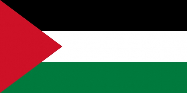 دولة فلسطين